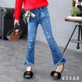 女童牛仔褲 2019秋季新款韓版時尚氣質潮流喇叭褲洋氣長褲女 YN1180『寶貝兒童裝』