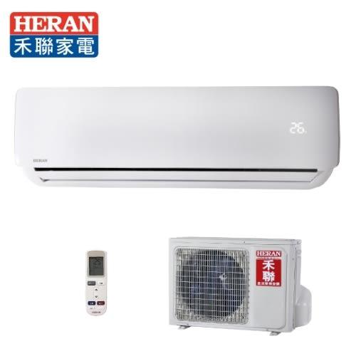 【禾聯冷氣】8~10坪5.3kw變頻冷暖壁掛式《HI-N501H/HO-N50CH》全機三年主機板7年壓縮機10年保固
