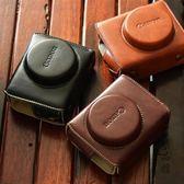 佳能G7X2相機包G7X Mark2相機包皮套G7X2代攝影包G7Xii相機皮套CY 酷男精品館