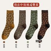 襪子女中筒襪秋冬日系豹紋長襪加厚堆堆襪【愛物及屋】