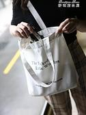 手提袋女帆布單肩ins韓版學生慵懶帆布包原宿ulzzang大容量購物袋 麥琪精品屋