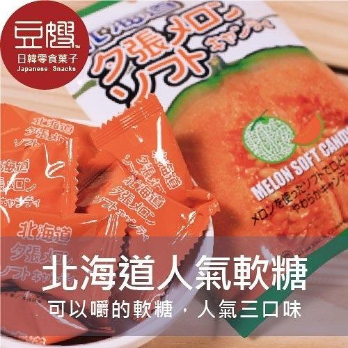 【豆嫂】日本零食 北海道Romance軟糖(蘋果/哈蜜瓜/牛奶)[蘋果為即期良品]