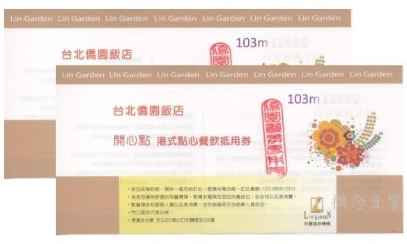 山葉 YAMAHA YST-SW011 主動式超重低音,(加贈送僑園港式餐廳 餐券2張)
