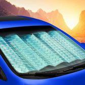 汽車遮陽擋防曬貼隔熱簾擋陽遮光板月光節