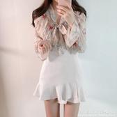 魚尾裙半身裙女chic高腰a字裙荷葉邊春夏季不規則開叉魚尾短裙