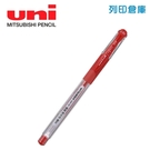 UNI三菱 UM-151 紅色 0.38超細鋼珠筆 1支