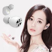 【MTK】K6 時尚口紅無線雙耳藍牙耳機