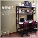 角鋼電腦桌 消光黑(150cm大桌面) ...