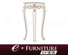 『 e+傢俱 』AF9 杰羅姆 Jerome 新古典 唯美浪漫 客製化家具 花架 | 展示台 | 置物架 可訂製
