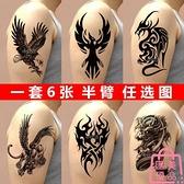 6張 紋身貼防水男半臂手臂仿真黑白火焰麒麟逼真刺青【匯美優品】