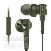 【曜德★新品】SONY MDR-XB55AP 綠 重低音入耳式 支援智慧型手機 / 免運 / 送硬殼收納盒