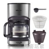 美式咖啡機家用全自動滴漏式小型泡茶咖啡壺 igo 電壓:220v 『極客玩家』