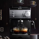 DL-KF6001咖啡機家用小型意式半全自動蒸汽式打奶泡  220v 【四月上新】 LX