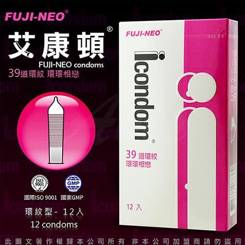 情趣用品保險套 Fuji Neo ICONDOM 艾康頓 環環相戀 環紋型 保險套 12入 桃