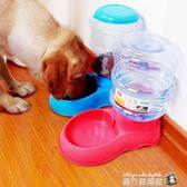 狗狗飲水寵物自動喂食器 igo魔方數碼館