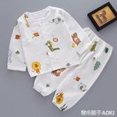 兒童睡衣夏季薄款小孩純棉紗布男孩男童女童寶寶空調服夏款長袖 青木鋪子
