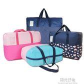 旅行收納袋整理袋防水搬家袋棉被袋子幼兒園衣服被子收納打包行李袋 陽光好物