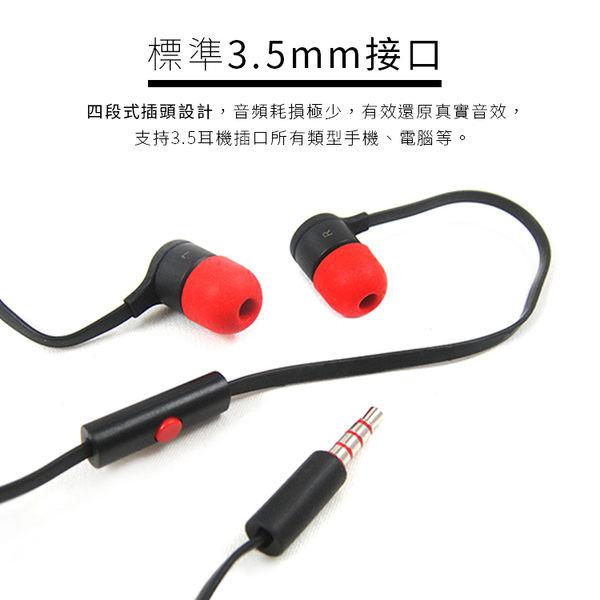 HTC 原廠 聆悅 MAX300 立體聲 原廠扁線入耳式耳機 贈耳機收納袋 HTC J Butterfly S Desire New One  [ WiNi ]