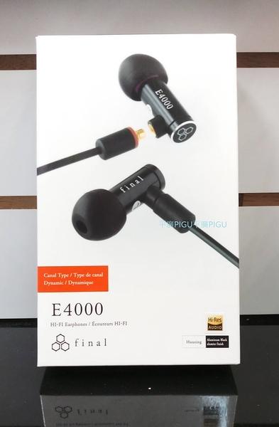 [ 平廣 ] Final Audio E4000 耳機 MMCX 可換線設計 耳道式耳機 送繞線台灣公司貨保固2年 微型單體