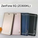 【Dapad】典雅銀邊皮套 ASUS ZenFone 5Q (ZC600KL) 6吋