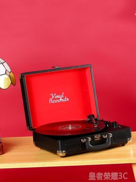 留聲機 vinyl records復古留聲機皮箱仿古黑膠唱片機歐式仿古客廳電唱機YTL