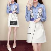 VK旗艦店 韓系條紋襯衫時尚顯瘦刺繡套裝長袖裙裝