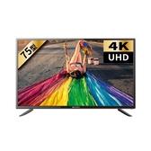 含標準安裝SANSUI山水75吋安卓連網4K電視SLHD-75