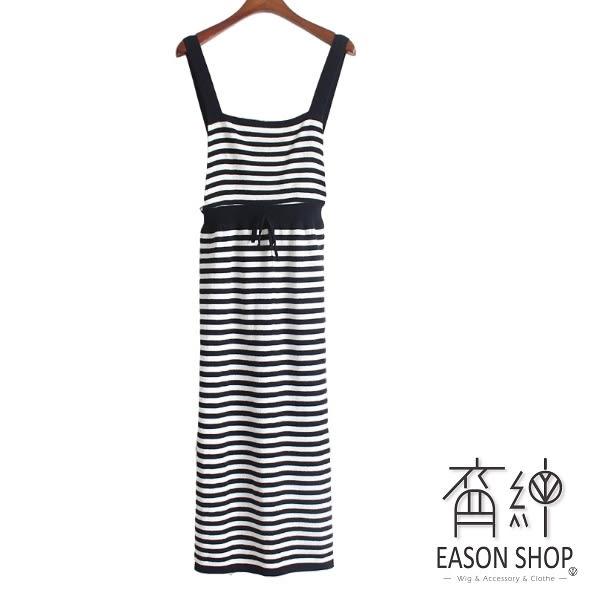 EASON SHOP(GU6278)後開衩包臀針織吊帶裙條紋連身裙女洋裝包屯一步裙韓版彈力貼身鬆緊腰針織裙