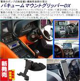 ipad mini4 mini 4 luxgen new eco hyper m7 u6 u7 s5 s3 turbo納智捷平板導航車機平板支架車機平板電腦車架