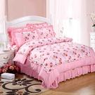 【限時下殺79折】正韓製雙人床罩四件組兩用被套 可裝冬被
