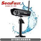 【SecuFirst】室外型數位無線攝影機/DWH-A09S