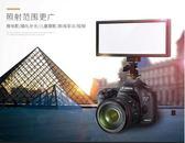 L132攝影補光燈LED小型燈單反相機攝像機拍照視頻燈手持便捷·享家生活館YTL