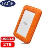 LaCie Rugged Thunderbolt 2TB USB-C 外接硬碟