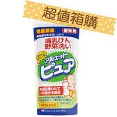 GMP BABY 日本丹平奶瓶洗潔液補充包600mlx20包 超值箱購↘3999元含運