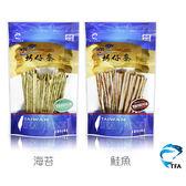 極饌 雙層海苔/鮭魚風味 夾心絲(130g) 2款可選【小三美日】團購/零食