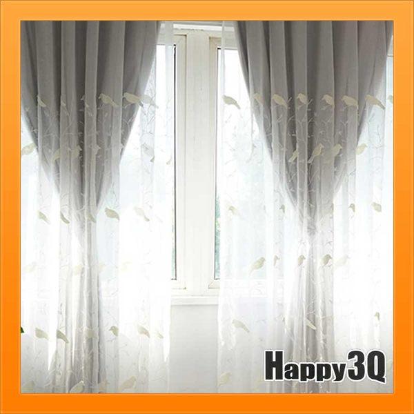 小鳥窗簾雙層網紗小清新窗簾棉麻繡花布置窗紗純色窗簾遮光窗簾-藍/粉/綠/米/灰【AAA3361】預購