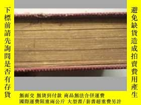 二手書博民逛書店PHILOSOPHICAL罕見DICTIONARY(VOL.1)