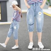 夏季女童褲子2020新款時尚牛仔七分褲女寶寶中褲洋氣小雛菊褲子薄 蘇菲小店