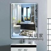 浴鏡 浴室鏡衛生間鏡子壁掛玻璃梳妝化妝鏡免打孔橢圓掛牆貼牆簡約定製T