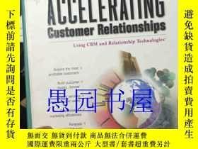 二手書博民逛書店Accelerating罕見Customer Relations