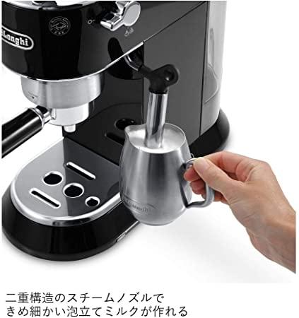 DERENGE 【日本代購】迪朗奇 咖啡濾杯 卡布奇諾半自動咖啡機EC680K