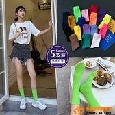5雙裝 彩色襪子女中筒襪薄款潮長襪純色糖果色堆堆襪品牌【小桃子】