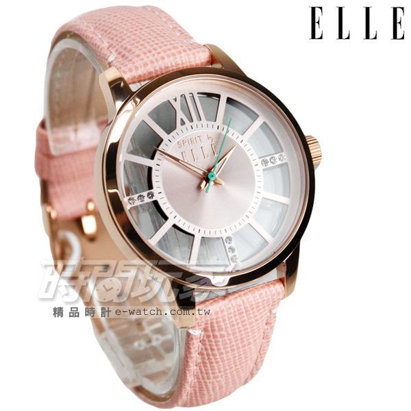 ELLE 時尚尖端 羅馬時刻晶鑽簍空 女錶 防水手錶 高品質真皮錶帶 玫瑰金x粉紅 ES21003S02X