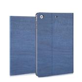 iPad2019新款保護套air2蘋果2019全包9.7英寸a1893平板5/6殼a1822