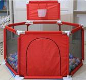 兒童圍欄籃筐嬰兒爬行學步護欄柵欄海洋球寶寶游戲安全圍欄室內 DN11639【大尺碼女王】TW