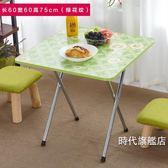 (一件免運)折疊桌小餐桌簡易家用小戶型2人4人擺攤便攜式正方形吃飯小桌子XW