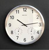 【銀色】簡約現代帶溫度計濕度計掃秒靜音石英鐘