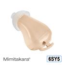 耳寶 助聽器(未滅菌) Mimitaka...