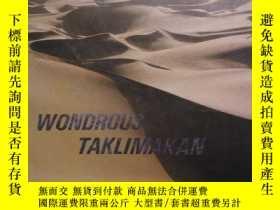 二手書博民逛書店1993年英文版-塔克拉瑪干沙漠-WONDROUS罕見TAKLI