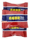 【吉嘉食品】掬水軒 奇福餅乾(單包裝)奶素 600公克 [#600]{RGV00-20}